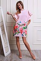 Женское платье с очень красивыми рукавами нежно-розовое Размеры: 44,46,48,50