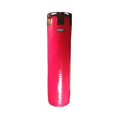 Боксерский мешок SPURT (160х40) кожа 2,2-3,0 мм Красный