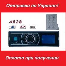 Автомагнітола Pioneer A628 USB/MP3/SD