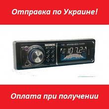 Автомагнітола SONY 1125 USB/SD/FM