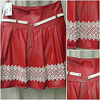 Красная юбка в школу девочке из эко-кожи, ажурная вставка, 46-52 р-ры, 405/345 (цена за 1 шт. + 60 гр.)