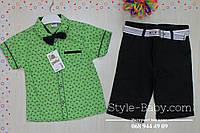 Костюм для мальчика шорты зеленая рубашка с бабочкой размер 6,7,8 лет