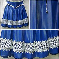 Модная юбка для девочки подростка, эко-кожа, ажурная вставка, 46-52 р-ры, 405/345 (цена за 1 шт. + 60 гр.)