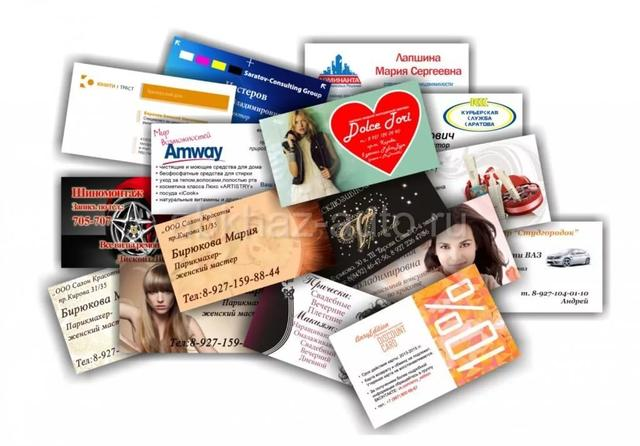 Разработка дизайна визиток в Днепре