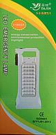 LED лампа JAJIA YJ-6851 (36 диодов)