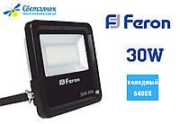 Прожектор светодиодный 30W Feron LL-630 PREMIUM