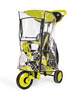 Дождевик на детский велосипед, Baby Breeze, 0344 008