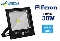 Прожектор светодиодный с датчиком 30W Feron LL-862