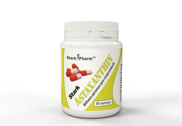 Антиоксидант Astaxanthin Stark Pharm 5 мг 30 капс (Астаксантин натуральний, Super Antioxidant), фото 2