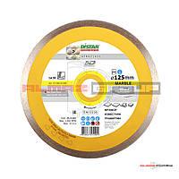 Алмазный диск Distar Marble 125 мм (мрамор, известняк, травертин)