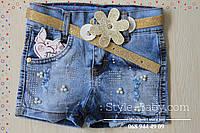 Летние джинсовые шорты на девочку размер 3,4,5,6 лет