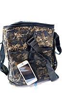 Термо сумка на 40л с батареей холода HAKI на змейке