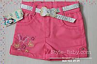 Цветные шорты для девочки с вышивкой размеры 7,8,9,10 лет