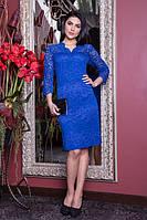 Элегантное женское платье с 3/4 рукавом