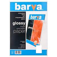Фотобумага Barva Economy Series, глянцевая, 230г/м2, A4, 20л (IP-CE230-210)