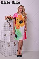Платье 6549.