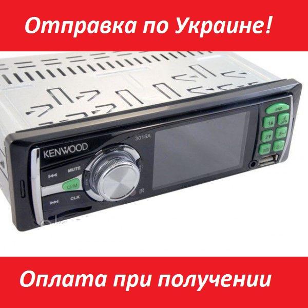 Магнитола MP4 Kenwood 3015A дисплей 3.0