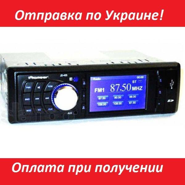 Автомагнитола MP4 Pioneer JD 405 (3.0 дисплей)
