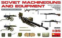 Советское оружие и амуниция 1/35 MiniART 35255