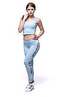 Женский спортивный костюм С-13 Голубой