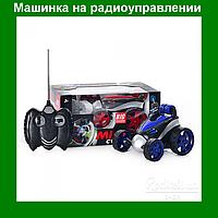 Машинка на радиоуправлении Mini Cyclon 777-1, танцующая, 2 вида!Опт