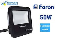 Прожектор светодиодный 50W Feron LL-650 PREMIUM