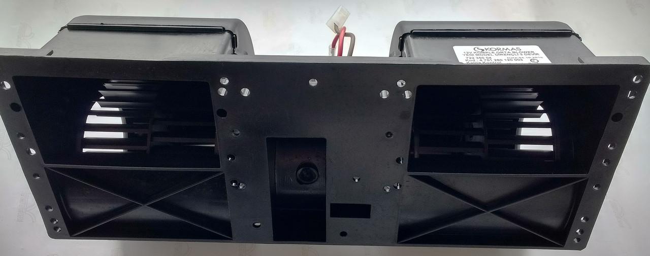 Двигатель электрический обдува лобового стекла в корпусе 24V AS. TWIN BLOWER WITH MSSL TERS & HSG