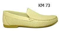 Туфли, мокасины мужские летние, кожаные, бежевые ТМ  FS collection. Размер 40-45.