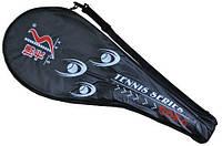 Теннисная ракетка Boka Pro-506. Распродажа