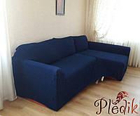 Чехол натяжной на Угловой диван (правосторонний) Испания, Тида Синий