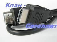 Межблочный соединительный шнур HDMI-HDMI ( 0,5 метра) - есть оптовая продажа