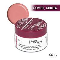 Камуфлирующий гель CG-12 «Розовый иней»