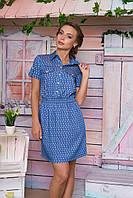 Летнее женское платье Элиза 9 Arizzo 44-48 размеры