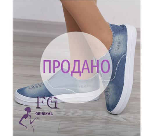 Слипоны женские джинсовые: 41 размер