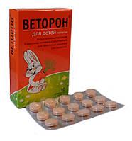Веторон® для детей в таблетках 30 шт