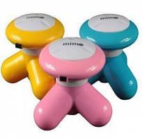 Вибромассажер Mini Electric Massager SJ 027