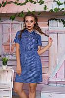 Джинсовое женское платье Элиза 7 Arizzo 44-48 размеры