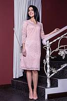 Персиковое женское платье