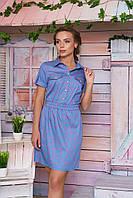 Джинсовое летнее платье Элиза 4 Arizzo 44-48 размеры