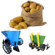 Картоплекопалки