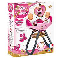 Стульчик для кормления близнецов Smoby 220315 High Chair Baby Nurse