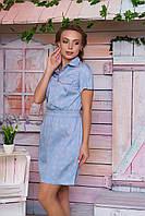 Женское джинсовое платье Элиза 3 Arizzo 44-48 размеры
