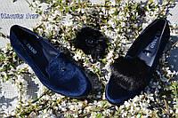 Женские синие балетки с бубоном велюр натуральная кожа