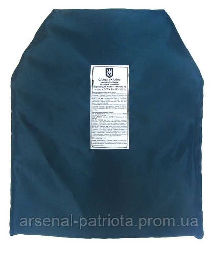 """Бронепластина 5 класс """"Стандарт"""", 4,6 кг, 250х300 мм, """"Armox 600T"""""""