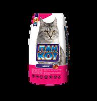 Сухой корм для кошек Пан Кот Микс (Рыба,Говядина,Курица) 10 кг