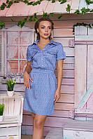 Летнее женское платье Элиза 10 Arizzo 44-48 размеры