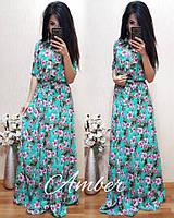 Женское платье в пол с цветочным принтом t-t8032712