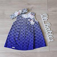 Платье с поязкой