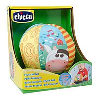 Игрушка мягкая Мячик музыкальный с коровкой Chicco