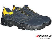 Рабочая обувь с металлическим носком с Италии
